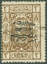 Saudi Arabia 1925 Jeddah Large Ovpt black inverted 3pi