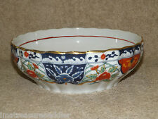 Arita Japan Imari Blossom Round Vegetable Serving Bowl8 1/2""