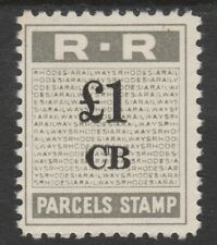 Rhodesia (673) 1951 RAILWAY PARCEL STAMP £1 opt'd CB for Chisamba u/m