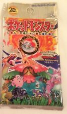 Pokemon Japanese CP6 base reprint 1st edition booster pack - NEW & SEALED