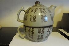 Chinese Asian Design Lettering Tea-For-One Tea Set - Teapot w/Lid and Cup