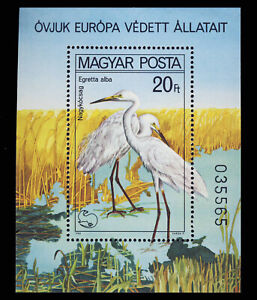 Hungary 17   1980    MNH  Birds