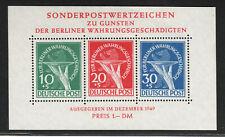 Berlin Block 1 I ** postfrisch (Abart), geprüft Schlegel BPP. Michel 1100,00 Eur