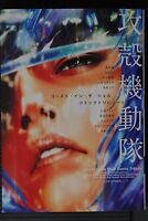 JAPAN Ghost in the Shell Comic Tribute (Anthology Manga)