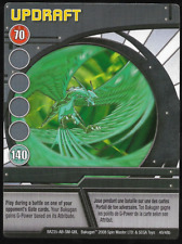 Bakugan Battle Brawlers Ability Card Updraft BA235-AB-SM-GBL 40/48b
