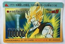 Dragon Ball Z PP Card 888