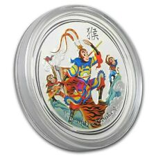 2016 ~ PURE .999 SILVER ~ 1~Z~ MONKEY KING ~ UNCIRCULATED COLOR ~CAPSULE~ $59.88