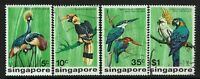 Singapore SC# 236-239, Used, 236 Mint Never Hinged - S969