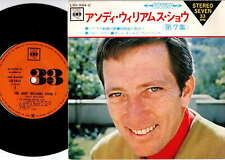 "Andy Williams - The Andy Williams Show - 7 | 7"" Japan LSS-584-C"