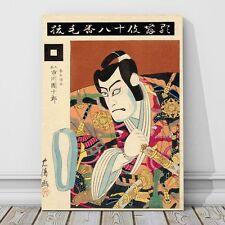 """Vintage Japanese Kabuki Art CANVAS PRINT 16x12""""Kenuki Kunichika"""