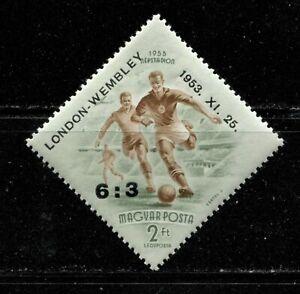 HUNGARY 1953, SOCCER WIN AT WEMBLEY - ENGLAND, Scott C128 OVERPRINT, MNH