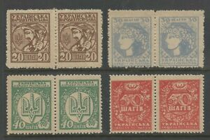 S077 UKRAINE 1918 Russian CIVIL WAR G.Narbut (edition for postal use NO MONEY) ?