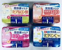 KOSE Clear Turn Face Mask 30 sheets in box Vitamin C Collagen Hyaluronic Q10