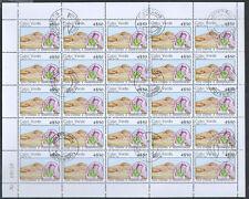 Cape Verde Islands 1981 Desert Erostion 4e50 Full Complete Sheet #S53