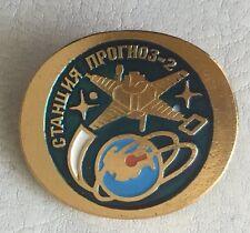 Russian Soviet SPACE Cosmos Pin badge Brooch STATION FORECAST 2 PROGNOZ 2 USED**