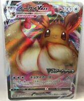Pokemon Card Sword & Shield Eevee VMAX 101/S-P Promo Japanese