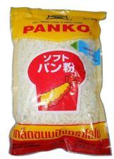 (0,85�'�/100g) [ 200g ] LOBO PANKO Brotkrumen nach japanischer Art / Tempura