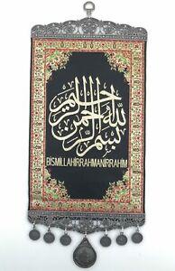 "Handmade Arabic Wall Hanging "" Bismillah "" Inscription"