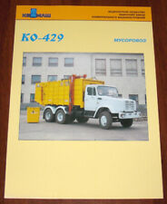 KO-429 Garbage Truck Refuse Collector Municipal Vehicle ZiL Brochure Prospekt