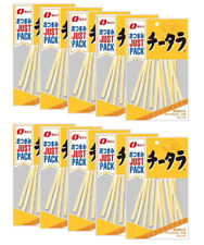 Natori just pack Chi-tara [Cheese cod] 27g x 10 bags Made in Japan
