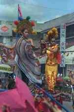493016 Sinulog Mardi Gras Cebu City Philippines A4 Photo Print