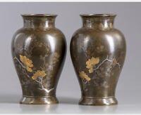 Pair Of Japanese Mixed Metal Vases, Meiji Period