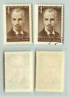 Russia USSR ☭ 1973 SC 4065, Z 4156 MNH and used. rta3797
