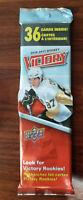 2010-11 upper deck victory hockey 36 card rack pack - see checklist inside