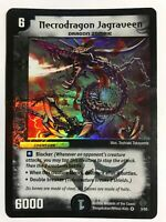 Duel Masters DM12 3/55 Necrodragon Jagraveen Thrash of the Hybrid Megacreatures
