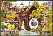 Chad 2010 Butterflies & Mushrooms VI Birds Mill Flowers Sh of 6 MNH** Privat !