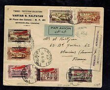 1929 Beirut Lebanon Airmail Cover to Amiens France  Overprints