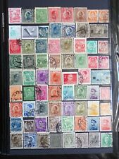 COLLECTION OF YUGOSLAVIA + SERBIA ETC STAMPS