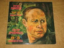 NIKOLAI PETROV piano - PROKOFIEV: Sonata for Piano No. 3,8  RARE Rus LP  NM