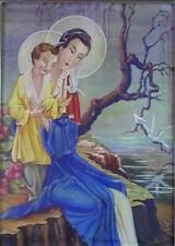 Gemälde japanische Madonna mit Jesuskind - monogrammiert, datiert 1938
