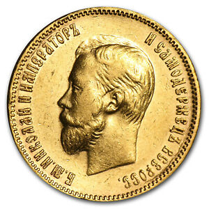 1901 Russia Gold 10 Roubles XF - SKU#22432