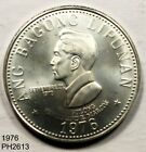 PHILIPPINES 5 Piso 1976 Matte 10,000 mintage FREE SHIPING IN UNITED STATES