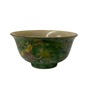 Chinese Green Glaze Ceramic People Graphic Painting Bowl ws1362