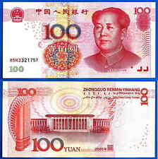China 100 Yuan 2005 Asia Banknote Mao FREE Shipping Worldwide