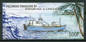 French Polynesia Ships Stamps 2019 MNH Hawaiki Nui JIS SP&M Nautical 1v Set
