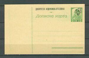 """YUGOSLAVIA 1945 - PROVISORIUM """"Demokratska federativna"""" POSTAL STATIONERY"""