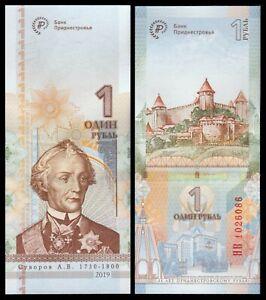 Transnistria - Transdniestr  1 Rubley 2019 (2020) Pick 66 New SC = UNC