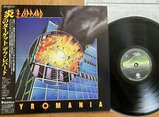 "DEF LEPPARD- PYROMANIA -TOP JAPAN 12"" 33 LP + OBI - MERCURY 25PP-59"