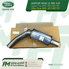 MUFFLER REAR RH RANGE ROVER SPORT HST LR004848