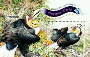 """Unique Birds Of Malaysia 2009 without """"Malaysia"""" (ms) MNH *Error Rare Variety"""