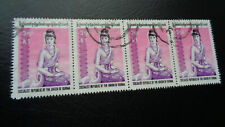 Burma, Stamps, von 1989, Konvolut mit vier zusammenhängenden Marken