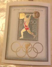 1972, Russia, USSR, 3989, Souvenir Sheet, MNH, Olympics