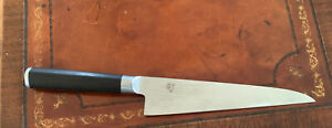 Shun DM0760 Classic Collection Asian Cook's Knife, 7 inch