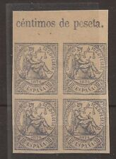 1874 Alegoria de la Justicia BLOQUE 4 VC 100€