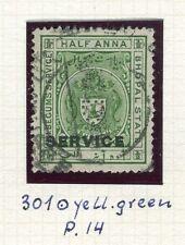 India Bhopal; 1908-11 servizio Optd. emissione fine utilizzato 1/2a. valore, PERF 14