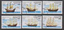 Cambodia - 1997, Sailing Ships set - CTO - SG 1681/6 (f)